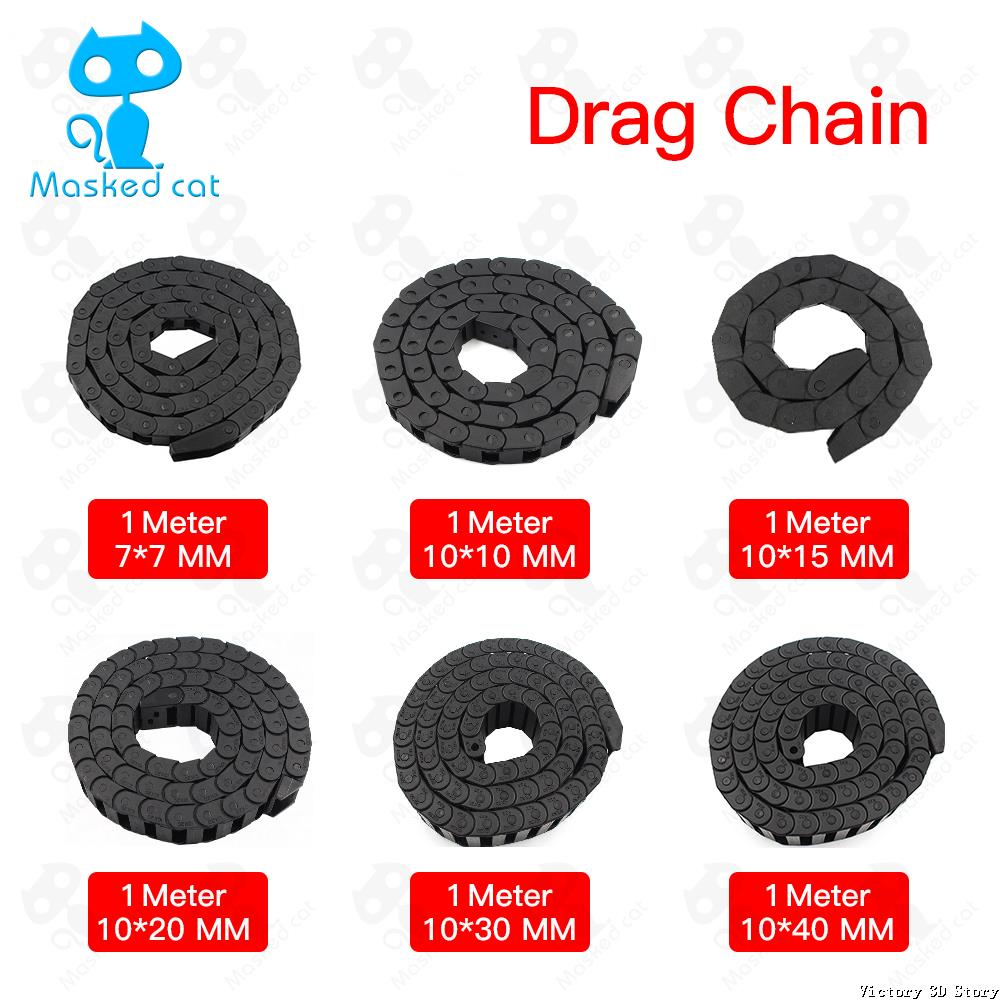 1Meter Plastic Transmission Drag Chain for Machine Cable Drag Chain Wire Carrier with end connectors for CNC Router Machine Tool 15 30mm l1000mm cable drag chain wire carrier with end connectors for workbee cnc router machine tools