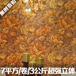 New 10m*70cm Classic royal palace deep embossing wallpaper of Europe type style The bedroom living room TV setting wall paper the jews of east central europe between the world wars paper