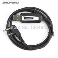 uv 5r uv USB Baofeng המקורה תכנות כבל Baofeng UV-5R UV-B5 UV-B6 UV-3R + 888S שתי דרך הרדיו עם CD Driver (1)