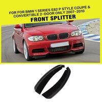 E82 Performance Style Carbon Fiber Front Bumper Splitter Spoiler Lip For BMW E82 Fits E82 Performance