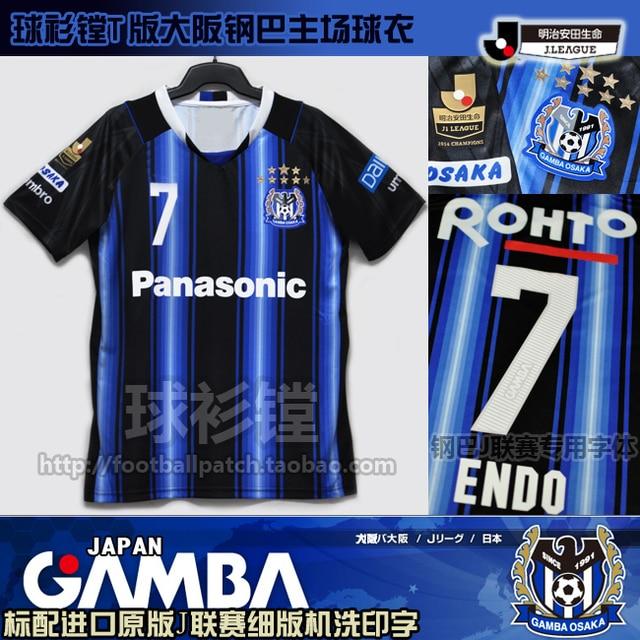2015 Japan J League Football Club Gamba Osaka Home Away Soccer
