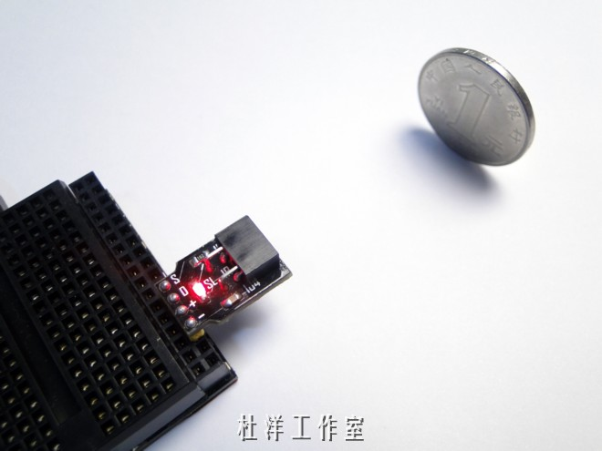 Free Shipping  DYS412  Infrared Reflection Sensor  Infrared Induction (high Stability Can Be Set Distance)