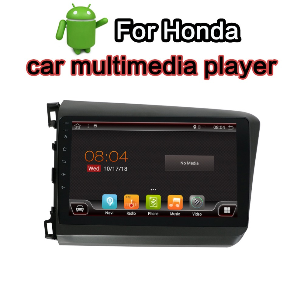 audio radio car gps player for Honda Civic head unit android 7.1 2 din 2G RAM 16G ROM free canbus back camera
