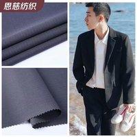 High grade fabrics fashionable suit men's suit jacket business casual suit jacket fabric