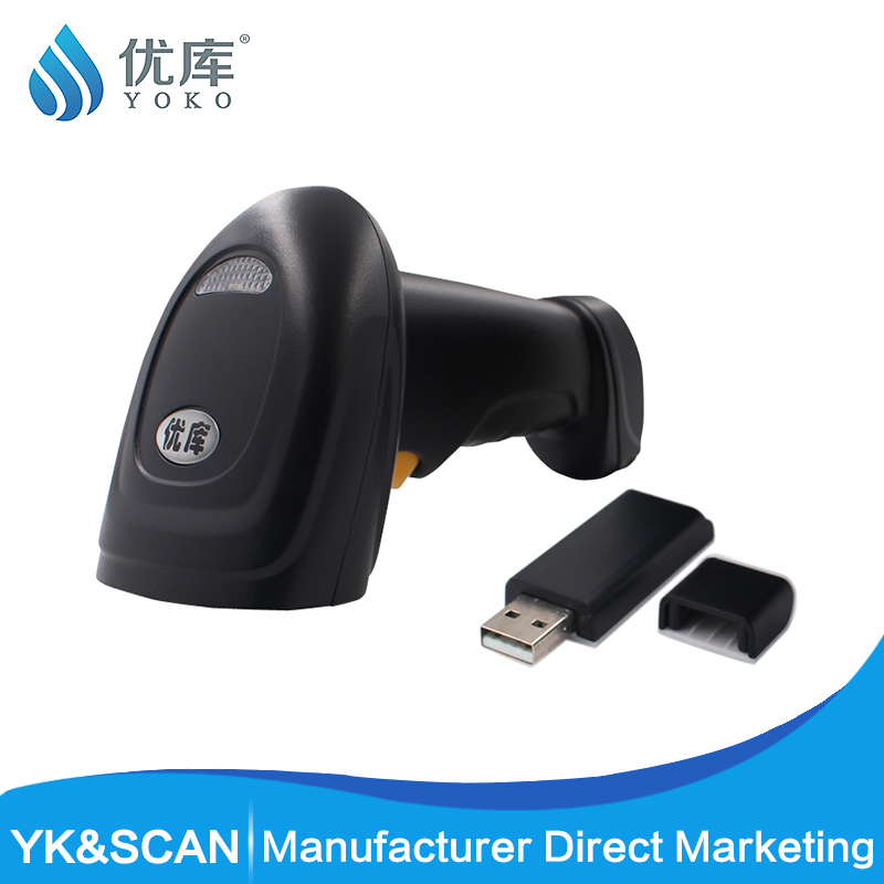 armazenamento wireless wired 1d yk w930 barcode scanner 01