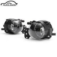 for BMW E60 E90 E63 E46 3/5/6 series fog light with bulbs 2003 2008 1 Pair halogen car light assembly 63177897187