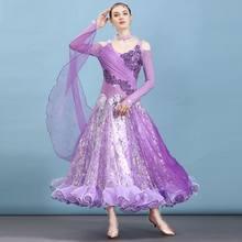 50bfb2f00513865 Фиолетовый Бальные платье вальс Одежда для танцев современный Танцы платье  для бальных танцев конкуренции платья бахрома