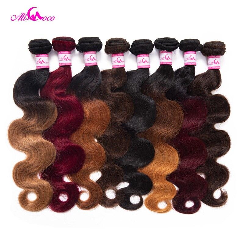 עלי קוקו מלזי שיער חבילות 1/3/4 חבילות 8-30 inch גוף גל עסקות ללא רמי omber שיער 100% שיער טבעי הרחבות
