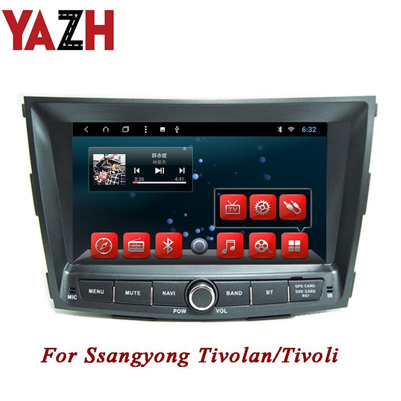 YAZH Android 8.1 2 Din Radio stéréo tableau de bord pour Ssangyong Tivolan/Tivoli GPS système de Navigation 2GB 32GB voiture Android unité principale