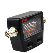 RS-40 Band Dual 0-200W