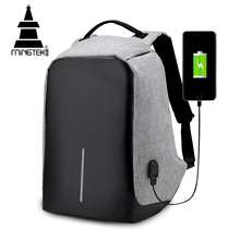 MINGTEK 15inch Men's Laptop Backpack 2017 New Patchwork Large Capacity Anti Thief School Bag Multifunction USB Charging Backpack
