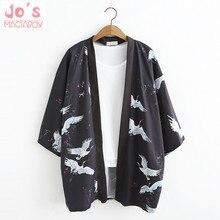 2017 Summer Japanese Kimono Cardigan