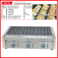 110/220V Commercial Gas 3 Plates Electric Takoyaki Maker Fish Ball Non stick Furnace Octopus balls Oven Machine EU/AU/UK Plug