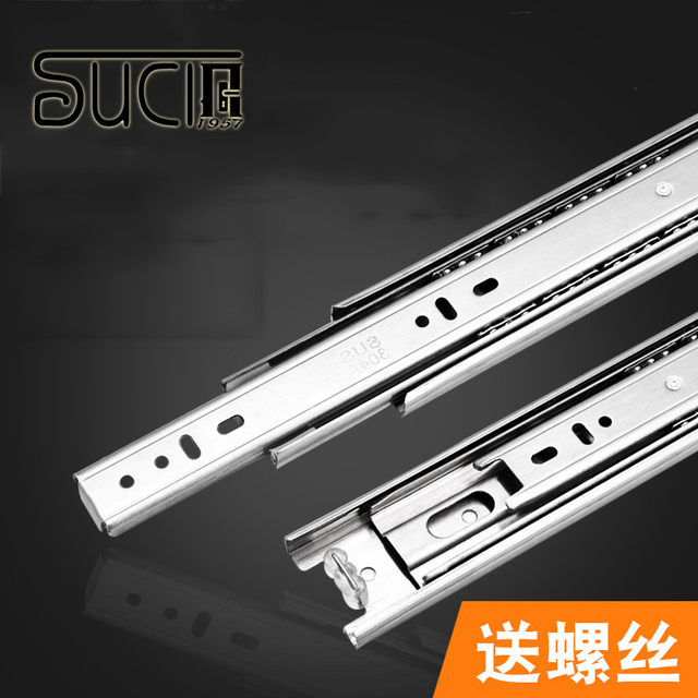 Sucin Cold Rolled Steel Three Section Drawer Slide Heavy Duty Drawer