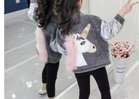 Toddler Kids Girls Jacket and Coat Autumn Denim Unicorn Teenager Teens Girls Jackets Children Outerwear For Girls Clothes