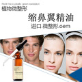 Nariz grande óleo essencial aumento Heighten nariz rinoplastia remodelar matérias-primas importadas cirurgia plástica beleza cuidados com o rosto