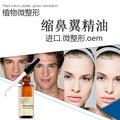 Nariz grande aceite esencial de aumento de senos rinoplastia remodelación Nose Nose Heighten materias primas importadas cirugía plástica belleza cuidado de la cara
