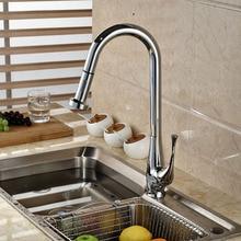 Кухонная раковина кран палуба гора вытащить двойной распылитель сопла холодной воды хром латунь