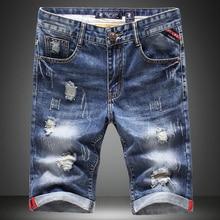 Sommer 2017 Neue boutique herrenmode loch dekoration freizeit strand jeans shorts breathable männer casual denim-shorts Männlich