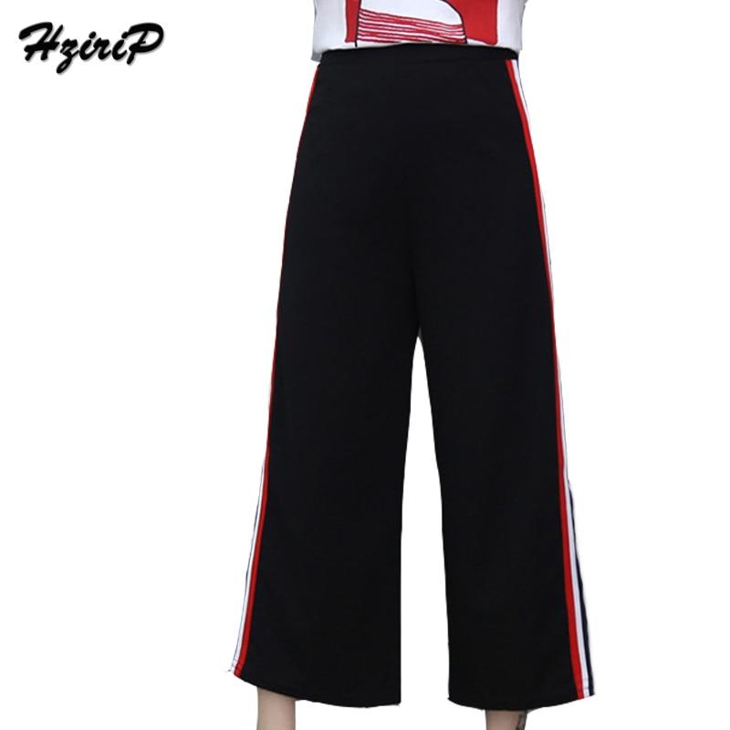 HziriP Fashion Summer Black High Waist Pants font b Sportwear b font Women Wide Leg Pants