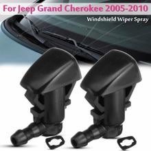 2 шт. автомобильный передний стеклоочиститель распылитель воды Форсунка омывателя для Jeep Grand Cherokee 2005-2010 55372143-AB