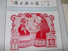 Making Chinese Paper-cutting. English book from China.Office & School Education Supplies. Learning Chinese Culture and Art.