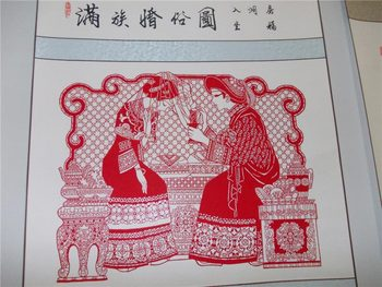 Making Chinese Paper-cutting Learning China Culture & Art English Paperback book kid painting textbook knowledge is priceless-50 fish butterfly china chinese traditional patterns painting tattoo reference book