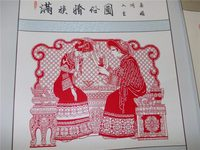 Making Chinese Paper cutting Learning China Culture & Art English Paperback book kid painting textbook knowledge is priceless 50