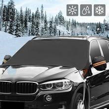 Защита от солнца на лобовое стекло автомобиля, защита от снега на лобовое стекло автомобиля, магнитная водонепроницаемая защита от ледяного мороза m28