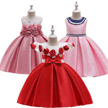 цена на Summer 2019 Girls Dress for Party Wedding Princess Dress Elegant Floral Kids Dresses for Girls Children Vestido Costume 2-10 T