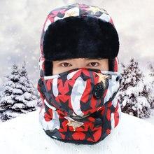 Hat-Catcher-Cap Bomber-Hat Warm Cold Ski-Cap Windbreak Cycling Female A72-Man Northeast