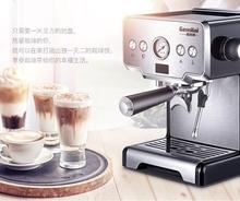 Коммерческая Итальянская Кофеварка 15 бар из нержавеющей стали полуавтоматическая кофемашина Паровая гриль Кофеварка CRM3605