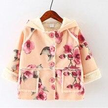 Плюс бархат детская одежда для Девочек осень/зима девушки тренчкот цветочные толстовки детей пальто E640