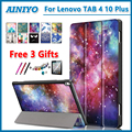Чехол для Lenovo TAB 4 10 Plus 10 1