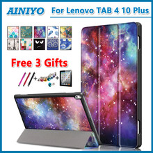 "Case For Lenovo TAB 4 10 Plus 10.1"" TB-X704N X704F Tablet Protective Smart cover Tab4 10 plus TB-X704L PU Leather Covers + gifts(China)"