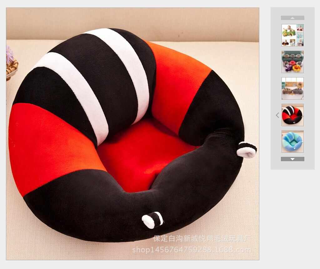 かわいいベビー支持座ソフトカー枕クッションソファぬいぐるみの綿