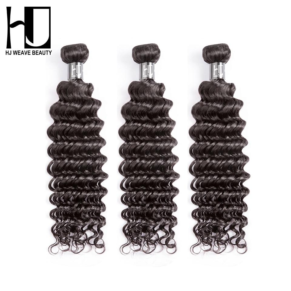 7A HJ WEAVE BEAUTY 3 BundlesLot Malaysian Hair Weave Bundles Deep Wave Human Hair Bundles Virgin Hair Natural Color