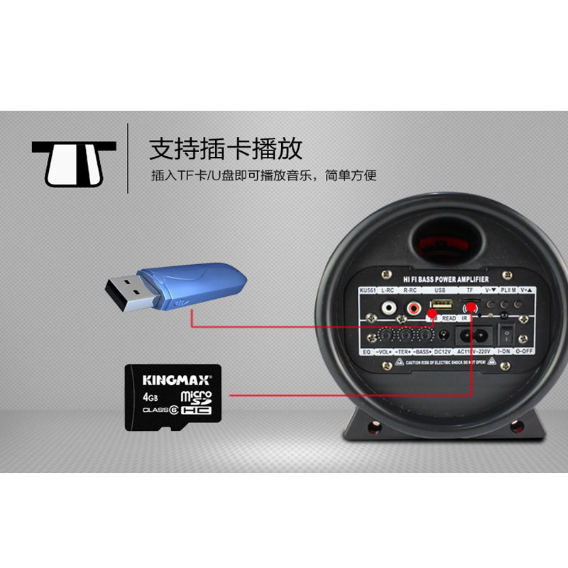 Car active phone computer wireless bluetooth speaker subwoofer