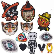 Halloween Combination Pumpkin Witch Owl Embroidered Patch Applique Cute Fabric Badge Garment DIY Apparel Accessories Badges(China)
