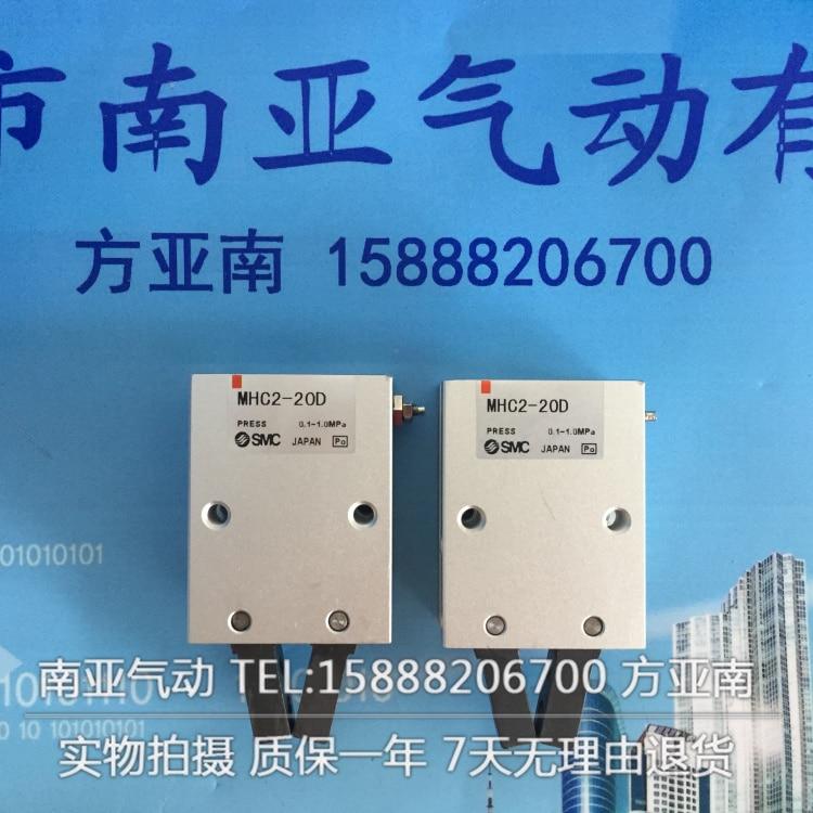 MHC2-25D MHC2-25D1 MHC2-25D2 MHC2-25D3 MHC2-25S MHC2-25S1 MHC2-25S2 MHC2-25S3 SMC pneumatic element Finger cylinder mhc2 6d mhc2 6d1 mhc2 6d2 mhc2 6d3 angular style air gripper pneumatic component mhc series smc cylinder