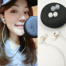 2017 Newest URBANFUN POPULADY Balanced Armature Dynamic 3.5mm In ear Earphone BA Driver Noise Cancelling for iphone samsung