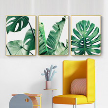 Nordic Canvas Painting Green Leaf Wall Art Home Decor Picture DIY Green Plant Lotus Banana Leaf Poster Living Room Bedroom Decor banana leaf tassel hanging painting wall decor print
