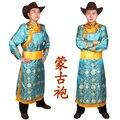 Мужской одеждах монголия одежда костюм танец одежда Танец одежда Китайское меньшинство одежда Монголия одежда костюм мужской