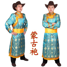Male robed mongolia clothes costume dance clothes Dance Chinese minority clothing apparel Mongolia clothes costume male chinese minority clothing apparel mongolia cashmere clothes dance costume men cosplay costume mongolia gown robe