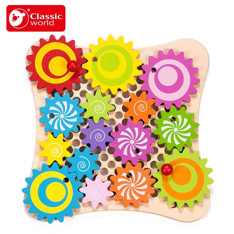 Классический мир натурального дерева ручной работы головоломки конфеты цвет шестерни игры Обучающие игрушки, пазлы для детей материал обучения