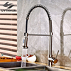 Deck Mounted Brushed Nickle Spring Kitchen Faucet Mixer Tap Single Handle Hole