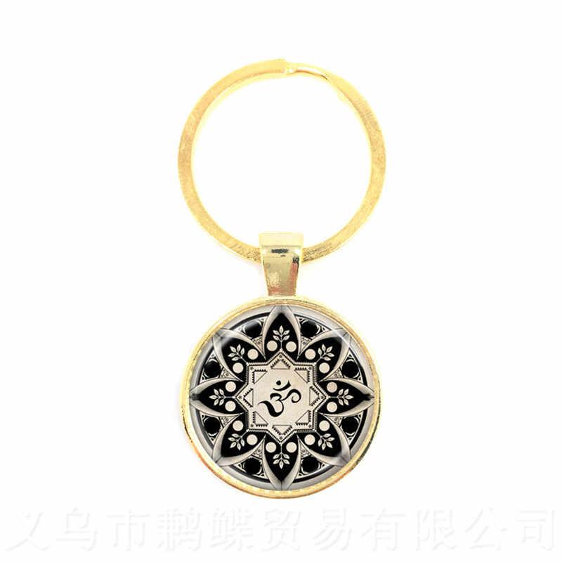 2018 Новая мода Мандала шаблон брелок буддизм дзен, йога брелок для ключей стеклянный купол для ключа кольцо сумка аксессуары ювелирные изделия подарок