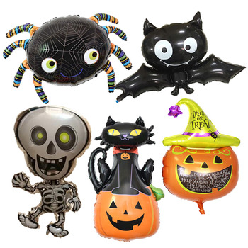 Halloween Pumpkin Ghost Balloons Decorations Spider Foil Inflatable Toys Bat Globos Party Supplies - discount item  13% OFF Festive & Party Supplies