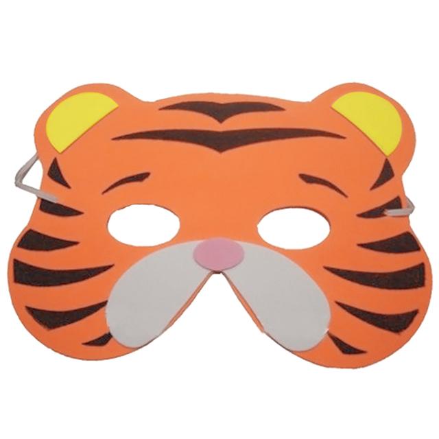 #Cu3 10PCS Assorted EVA Foam Children Masks Upper Half Face Party Animal Masks for Kids Birthday Party