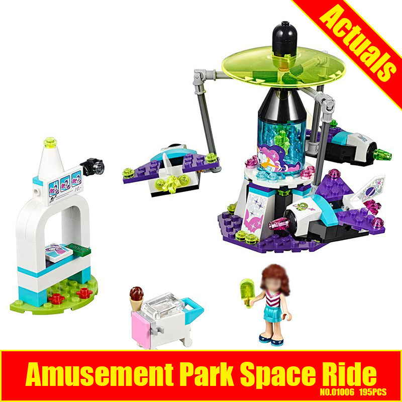 Lepin 01006 195pcs Friends Space Ship Amusement Park Girl Building Block Compatible 41128 Brick Toy